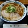 陣屋 - 料理写真:竹メンマらーめん 830円