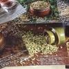 ナマステ タージ マハル - 料理写真:数多くのスパイスを使って作ってるヘルシーなカレーです。