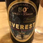 51592205 - 夜の部:エベレストビール(初見)