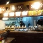 讃岐うどん大使 福岡麺通団 - メインのうどん→天ぷらやおにぎりなどのセルフコーナー→最後にお会計