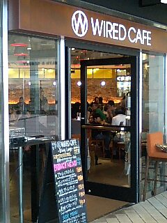 WIRED CAFE Dining Lounge Wing ���֓X