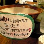 大龍ラーメン - 「大喰いチャレンジ」麺5人前だって
