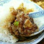 中国菜 オイル - ご飯にかけて食べると美味しい