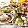 名古屋個室居酒屋 和花の宝石箱 - 料理写真: