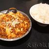 麗郷 - 料理写真:麻婆豆腐