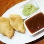 グリーンインドレストラン - サモサ