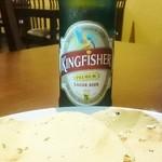 グリーンインドレストラン - インディアンビール 「キングフィッシャー」