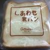 アミール - 料理写真: