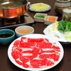 つきじ植むら - 料理写真:上質の味わい 国産牛しゃぶしゃぶ