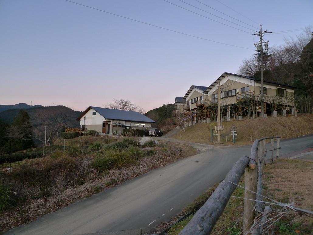 三鞍の山荘