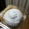 Yuki - 料理写真:月のオススメ。エンサイマダ 税込150円