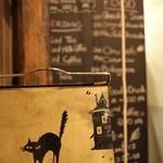 ヱントツコーヒー舎