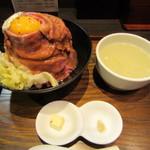 ローストビーフ大野 - ローストビーフ丼定食 1080円