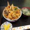 磯美家 - 料理写真:お昼のサービス品「天丼」900円