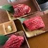 焼肉 おもに亭 - 料理写真:新定番!3スターステーキ!