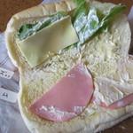福田パン - ハムサンドチーズ
