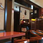 Le Premier Cafe -