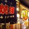 大阪焼肉 ホルモン ふたご  - 外観写真: