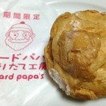 ビアード・パパ - 白桃シュー(230円)