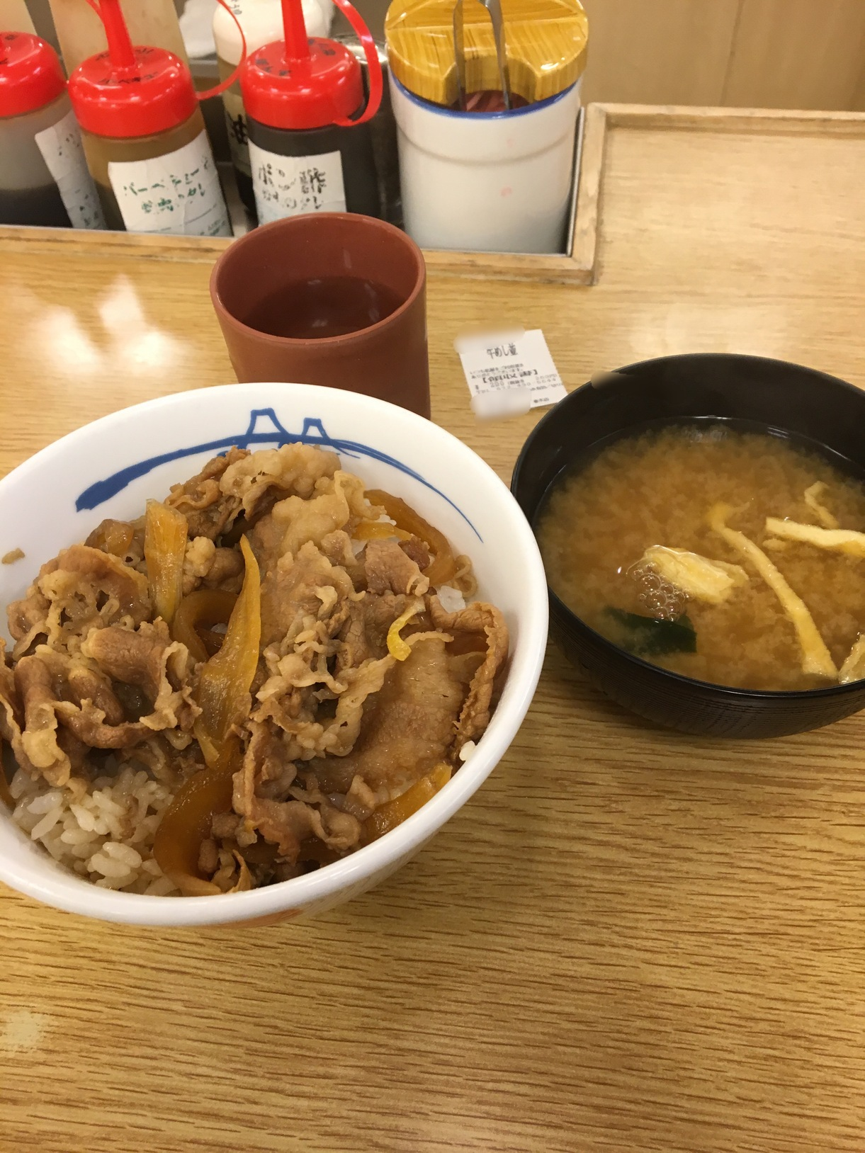 松屋 春木店