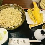 藤二郎 - 天せいろ   ¥980