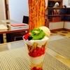 春華堂 カフェサロン - 料理写真:うなぎパイV.S.O.Pの紅茶パフェ