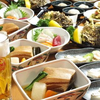 ■沖縄直送の素材を使った沖縄家庭料理■