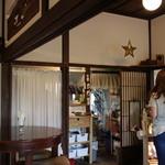 カフェ 坂の下 - 内観☆