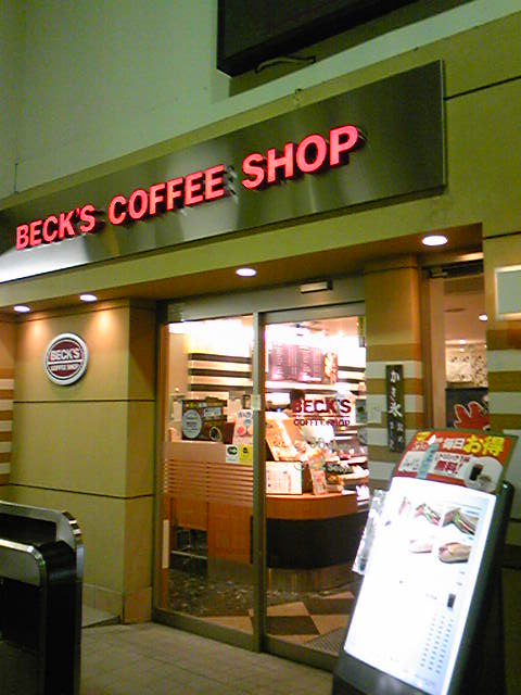 BECK'S COFFEE SHOP 伊東店