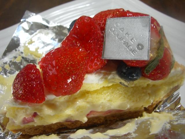 CAKE COUPAGE