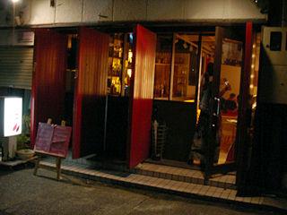 レッドリーブスカフェ