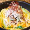 山本のハンバーグ - 料理写真:「担々ハンバーグ」担々麺のスープでハンバーグを食べる!2016年からの新メニュー!
