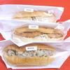 パン工房 メルクール - 料理写真:高槻市役所地下売店にて購入