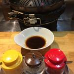 まーさん - まーさん(MAASAN)(東京都世田谷区桜丘)ジンギスカン鍋・タレ・調味料