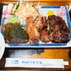 とんかつやぐら - 料理写真:殿、食事でござる定食:1,000円/2016年6月