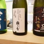 安久 - 日本酒選び