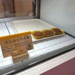 和菓子の楽emon. -