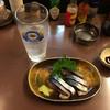 かんちゃん - 料理写真:きずし