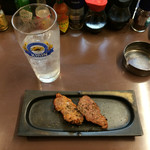 かんちゃん - 豚ハラミの味噌漬け焼き