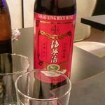 リトル成都 - 紹興酒