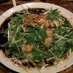 シャンウェイ - やわらか雛鳥 ねぎ醤油 (半羽)