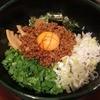 まぜそば しるし - 料理写真:・「台湾まぜそば(\800)」