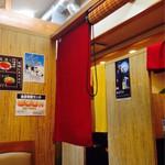 焼肉ハウス金鶴  - 個室内観