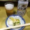 焼き鳥きむら - 料理写真:麒麟淡麗200円!と、お通し