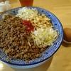 担担麺 ジャパニーズ オリジナル タンタン - 料理写真:汁なし坦々・原点