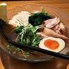 お~や - 料理写真:小麦若葉麺の冷やし醤油らぁめん