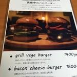 38ダイニング - 夜販売のハンバーガー