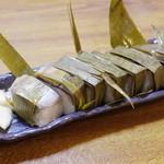 弥助寿司 - 料理写真:鯖のナレズシ