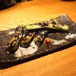 高太郎 - 天豆焼き 鯛味噌
