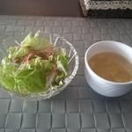ダイニングカフェ M - 料理写真:サラダ・スープ